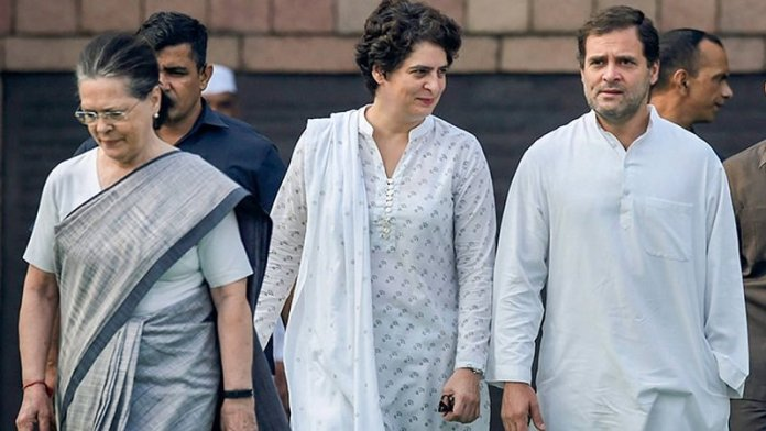 गाँधी परिवार