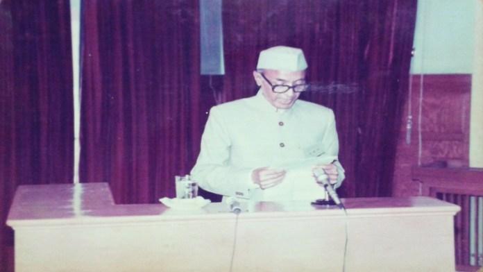 बहरुल इस्लाम