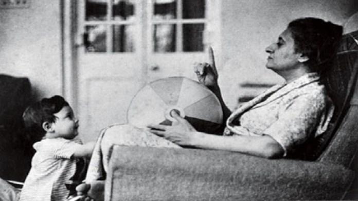 इंदिरा और राहुल गॉंधी