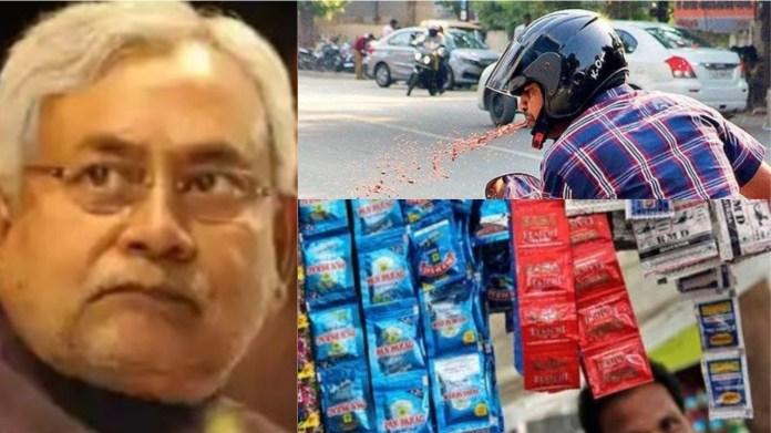 बिहार सरकार, तंबाकू प्रतिबंध, कोरोना वायरस