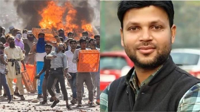 दिल्ली हिंदू विरोधी दंगे, जामिया पीएचडी छात्र, मीरान हैदर