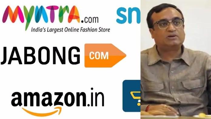 इ-कॉमर्स वेबसाइट कांग्रेस, अजय माकन