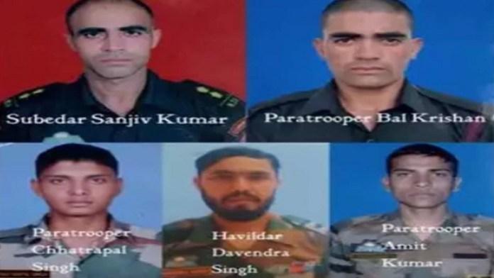 भारतीय सेना के 5 सैनिक वीरगति को प्राप्त