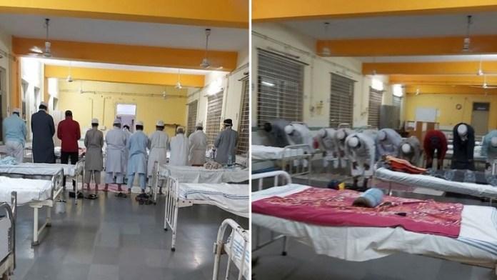 गाँधी अस्पताल हैदराबाद, नमाज, मुसलमान