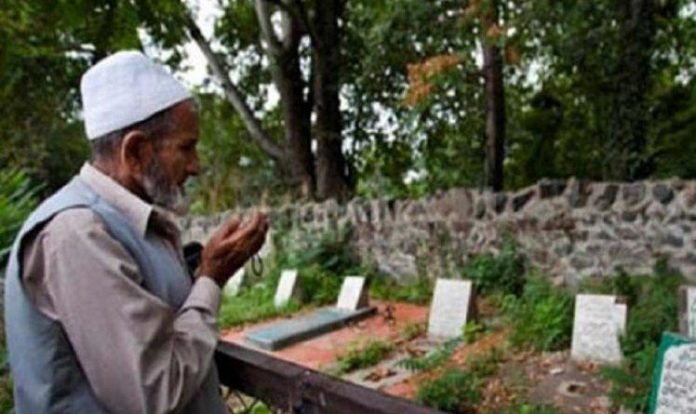 मुस्लिम कब्रगाह, इंदौर