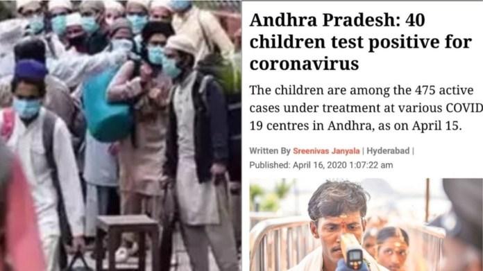 आँध्र प्रदेश, तबलीगी जमात, कोरोना वायरस
