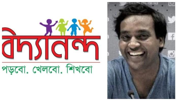 बांग्लादेशी हिंदू संगठन