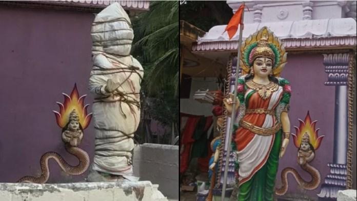 भारत माता प्रतिमा