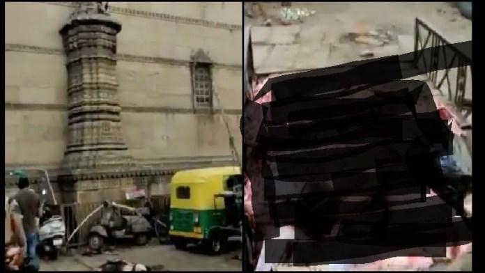 अहमदाबाद, अवैध बूचड़खाना
