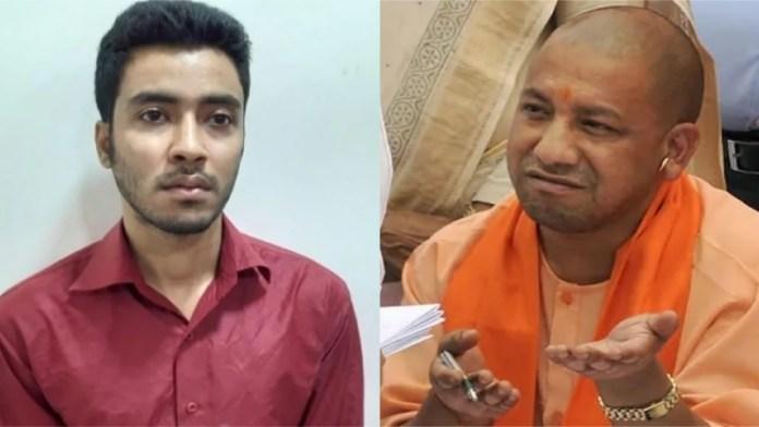 योगी आदित्यनाथ धमकी गिरफ्तार