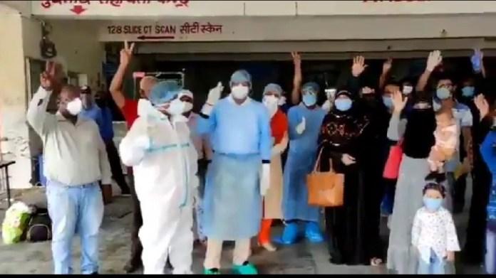 इंदौर इंडेक्स मेडिकल कॉलेज