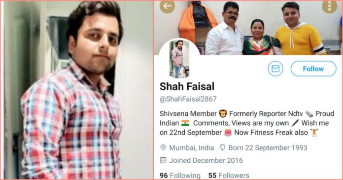 शाह फैज़ल NDTV