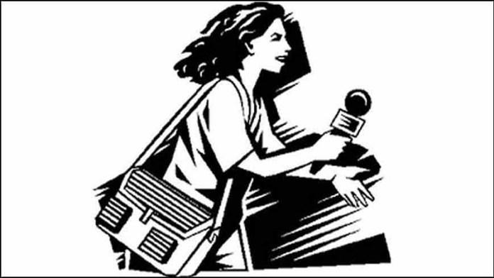 महिला पत्रकार