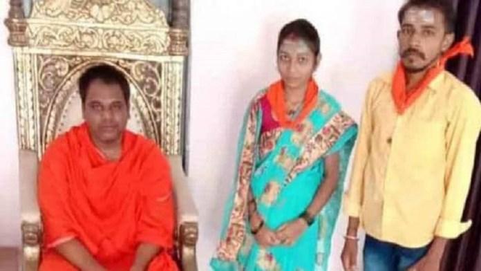 कर्नाटक, मुस्लिम युवती, लिंगायत
