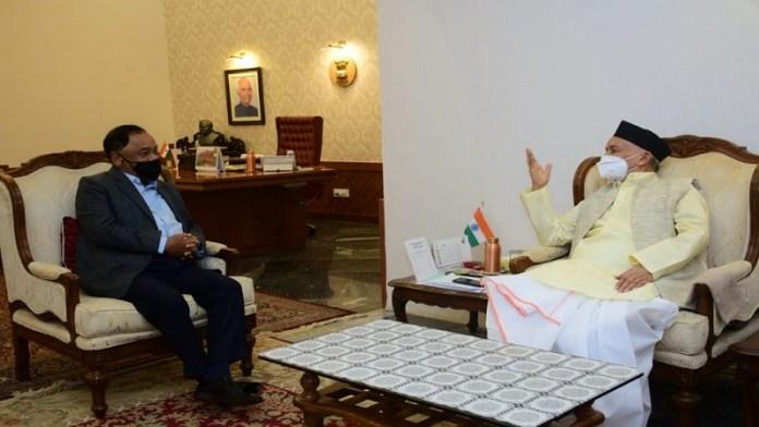 महाराष्ट्र राष्ट्रपति शासन