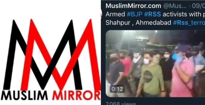 मुस्लिम मिरर FIR