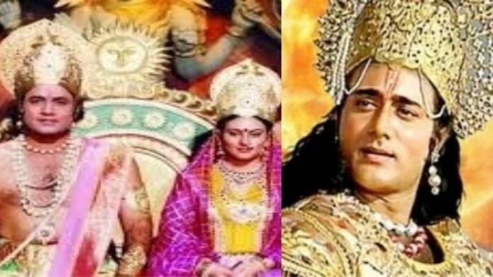 रामायण महाभारत TV