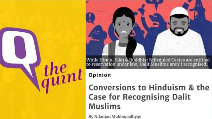 मुसलमान हिंदू हरियाणा