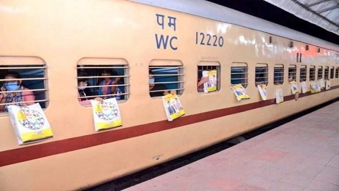 प्रवासी मजदूर ट्रेन किराया