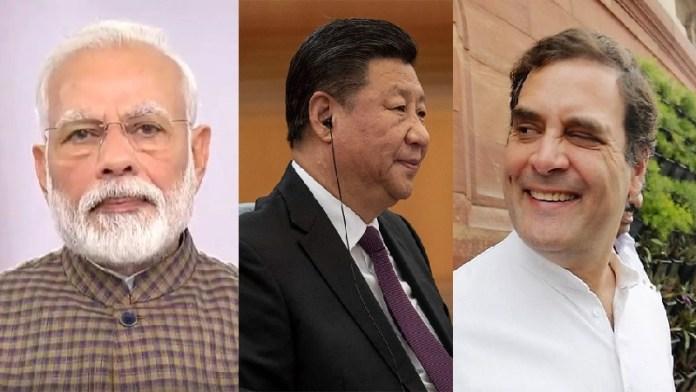 चीन, मोदी, राहुल, वेबसाइट