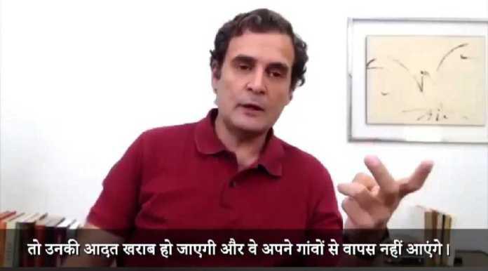 राहुल गाँधी राजीव बजाज