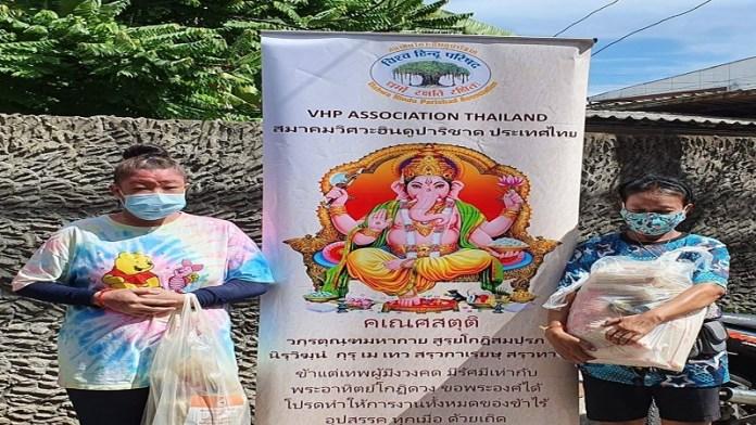 थाईलैंड कोरोना VHP मदद