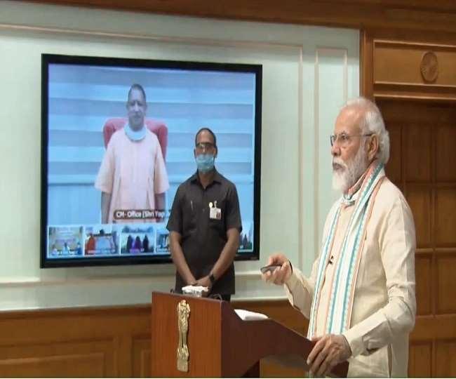 PM मोदी आत्मनिर्भर यूपी अभियान