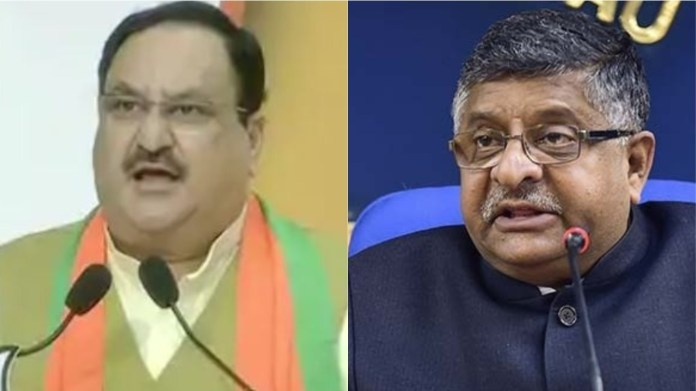 भाजपा राष्ट्रीय अध्यक्ष जेपी नड्डा और कानून मंत्री रविशंकर प्रसाद