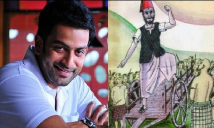 मलयालम फिल्म, मोपला नरसंहार