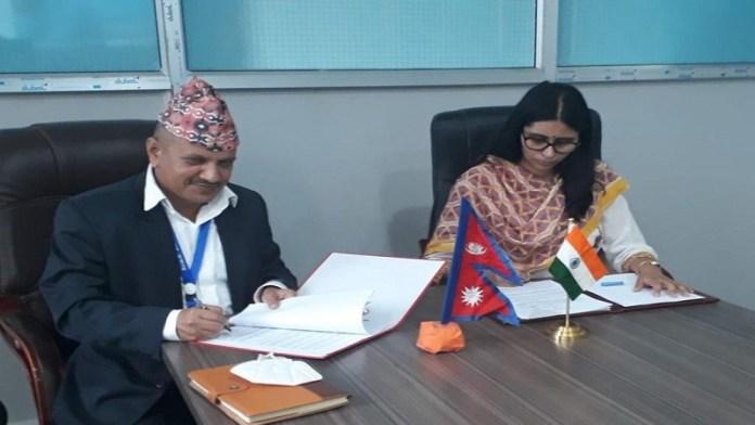 नेपाल और भारत