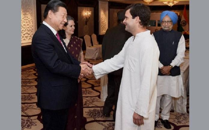 कॉन्ग्रेस पार्टी और चीन की कम्यूनिस्ट पार्टी