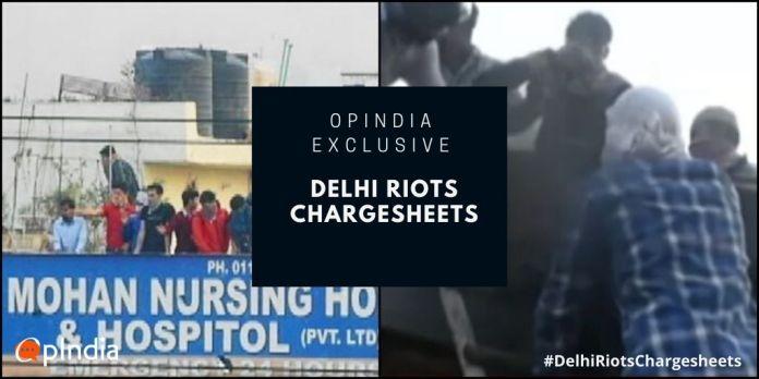 दिल्ली दंगों की चार्जशीट