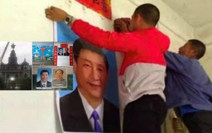 चीन जीसस क्रॉस जिनपिंग