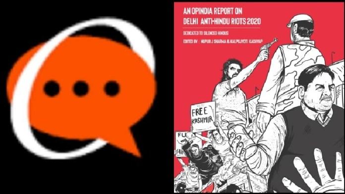 दिल्ली दंगों, ऑपइंडिया रिपोर्ट