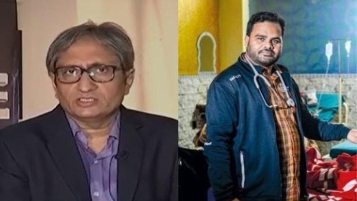 रवीश कुमार का डॉ अनवर पर प्राइम टाइम