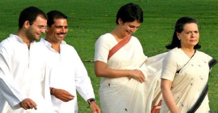 गाँधी परिवार दिल्ली 2 एकड़