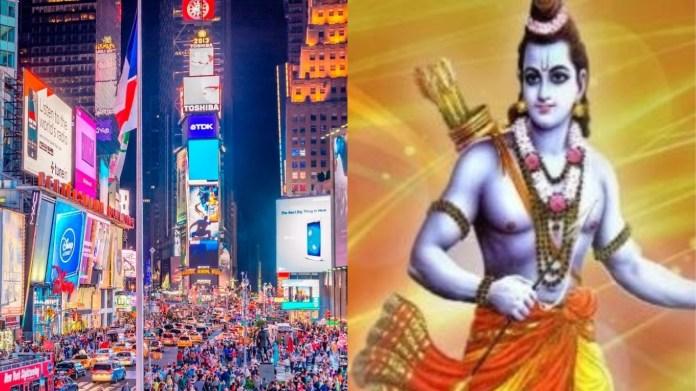 न्यूयॉर्क, राम मंदिर