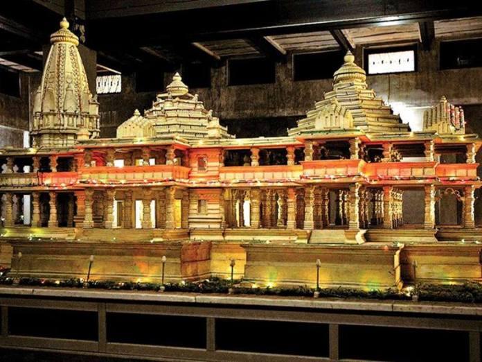 राम मंदिर के लिए दान