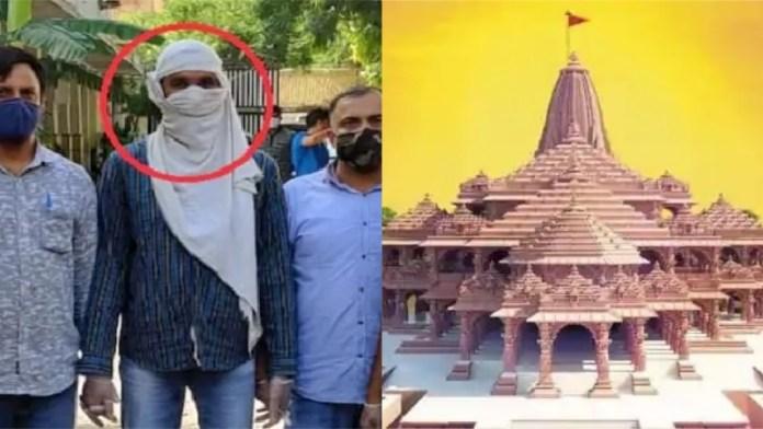 राम मंदिर, ISIS, युसूफ