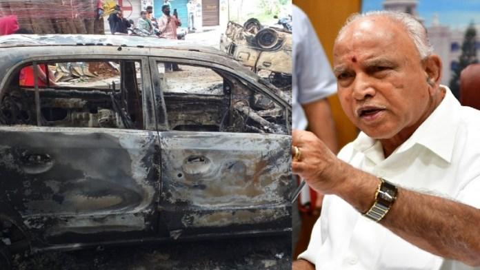 बेंगलुरु, येदियुरप्पा, हिंसा