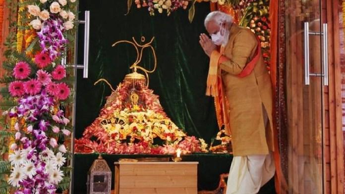 राम मंदिर भूमिपूजन अयोध्या