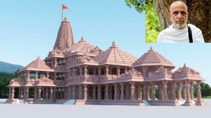 राम मंदिर मुहूर्त पुजारी धमकी