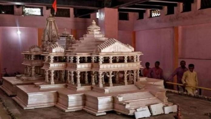 राम मंदिर डिजाइन