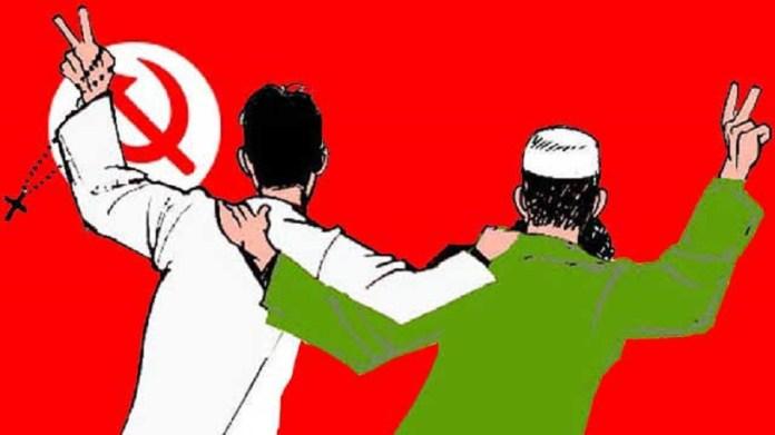 वामपंथी-मुस्लिम गठजोड़
