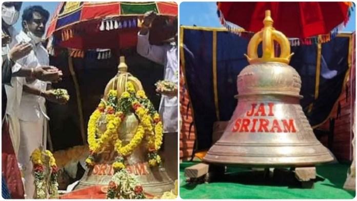 राम मंदिर रथ यात्रा