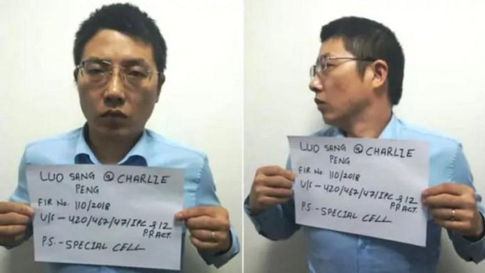 चायनीज दलाई बौद्ध भिक्षु घूस