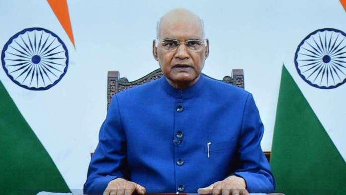 राष्ट्रपति रामनाथ कोविंद का राष्ट्रीय शिक्षा नीति 2020 पर सम्बोधन