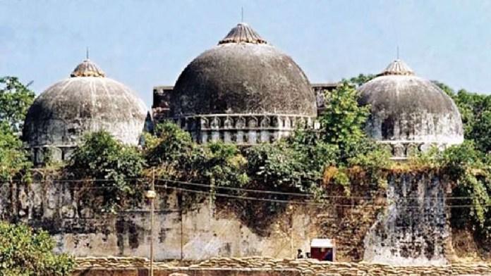 बाबरी मस्जिद ध्वंस अयोध्या