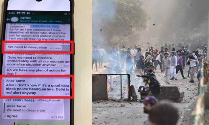 दिल्ली दंगा प्लानिंग वॉट्सऐप चैट