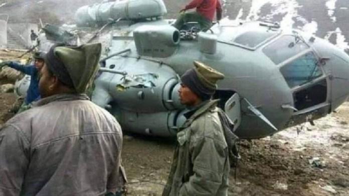 लद्दाख Mi-17 क्रैश फर्जी खबर